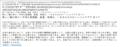 UD-Disital_NP_Edge-Misoshiru