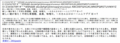 UD-Disital_NP_Firefox56-Stylish-Misoshiru