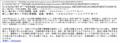 UD-Disital_NP_MacType-Firefox56-Misoshiru