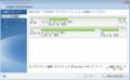 23-CD_UEFIboot-Tool-DriveCleanser