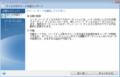 22-CD_UEFIboot-Tool-DiskClone