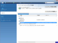 20-CD_UEFIboot-Recovery