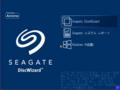 16-CD_BIOSbootMenu