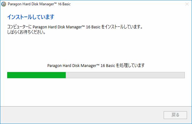 08-HDM-install-01
