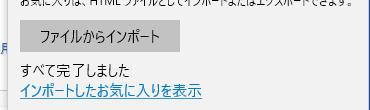 Edge-Menu_05-kanryo