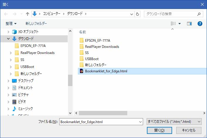 Edge-Menu_04-dialog