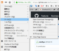 FirefoxBtnMod.uc.js