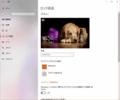 Windows10-1803_SetteiShortcut
