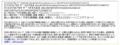BIZ_UDPGothicR-Firefox5x-Stylish_02