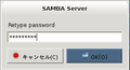 09-start_samba_server04