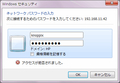 17-start_samba_server12_windows_explorer2