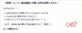 08-firefox_directwrite_test_source_san_hans2