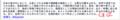 09-firefox_directwrite_test_source_san_hans