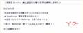 10-firefox_directwrite_test_yasashisa2
