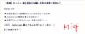 12-firefox_directwrite_test_migu1p2