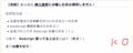 14-firefox_directwrite_test_koruri2