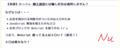 18-firefox_directwrite_test_nukamisootf2