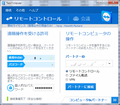 04-teamviewer_portable.png