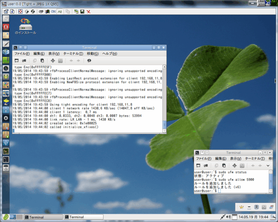 06-turbovncviewer_linuxbean.png