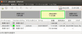 06-easy2boot_uefi_usb_ubuntu_gparted.png