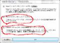 04-memory_creaner.png