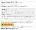 08-adobe_reader.png