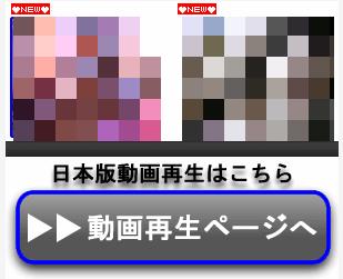 f:id:palm84:20181222221513p:plain