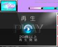 05-doga-honpo.com.png