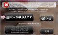 06-doga-honpo.com2.png