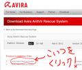 04-avira_download_page.png