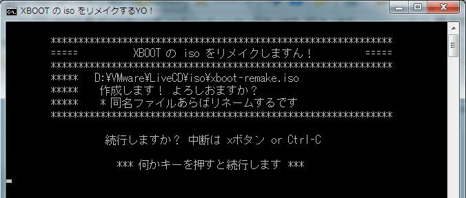 xboot_remake_iso_run.png