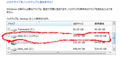 03-backup_error_systemimage_sakusei.png