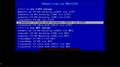 01-cifs_pxelinux_menu_mint17.png