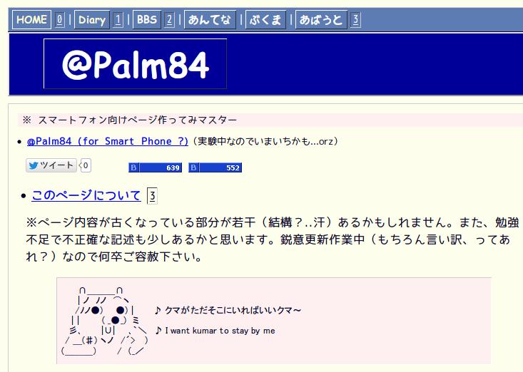f:id:palm84:20181224093930p:plain