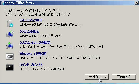 f:id:palm84:20181224162617p:plain