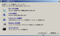 01-windows_7_system_recovery_option_menu.png