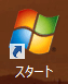 01-winkey_icon_desktop.png