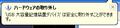 06-vmware_popup.png