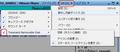 vmware_usb_menu.png