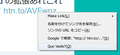 11-firefox_right_click_quo_vadis.png