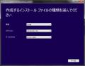01-jp_start.png