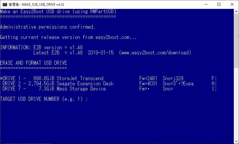 MAKE_E2B_USB_DRIVE.png