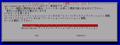05-clonezilla-live-2.2.3-10-amd64_commandline.png