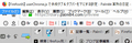 Firefox65_MultiRowTabsOnBottom_orz