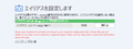 AnyDesk_install_02-alias-03.png