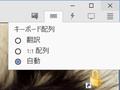 RemoteMenu_04-Keyboard.png