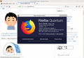 Firefox65.png