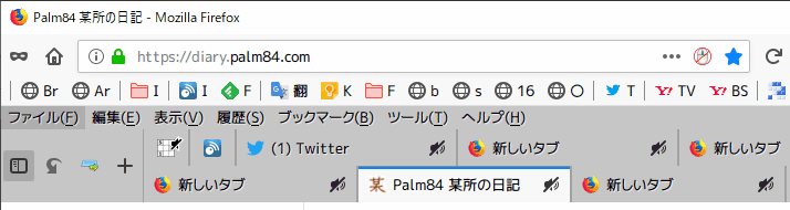 f:id:palm84:20190304202828p:plain