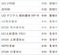 Reiwa-Win10-Fx66_Stylus.png