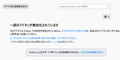 Firefox66-Addon-death_02.png